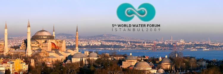 第5回世界水フォーラム(イスタンブール)